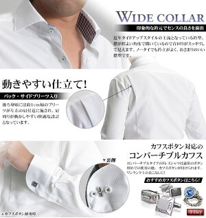 【日本製】ワイシャツ長袖メンズ綿100%ワイドカラーボタンダウンYシャツビジネスCOOLBIZクールビズ