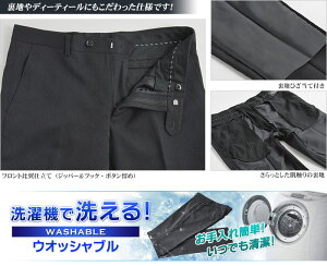 スラックススリムストレートスタイリッシュノータックウォッシャブルメンズビジネス細身pants【送料無料】