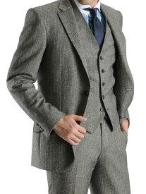 ウール混ツイード素材 2ツボタンスリーピーススーツ【Le orme】【送料無料】(秋冬 3ピーススーツ ジレ ベスト パーティー 二次会 結婚式 ビジネススーツメンズスーツ 紳士服) suit