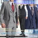 スタイリッシュフィット ツボタンスリーピーススーツ ビジネス