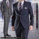 スーツ メンズ ビジネススーツ FICCE フィッチェ 2ツ釦 2釦 春夏物 メンズスーツ スリムスーツ 紳士 suit【送料無料】