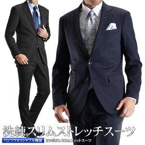 スリムスーツ メンズ ビジネス 2つボタン オールシーズン 春夏秋冬 洗えるパンツウォッシャブル ビジネススーツ 紳士 メンズ suit 安い サイズ限定 アウトレット 低価格【スーツハンガー付属】