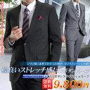 メンズスーツ 2ツボタン ビジネススーツ オールシーズン対応 ナチュラルストレッチ パンツウォッシャブル機能 suit 【…