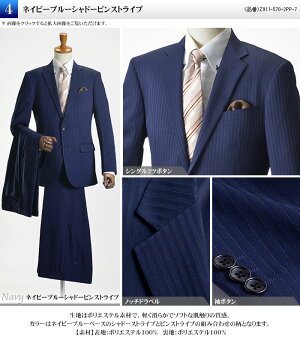 メンズスーツ2ツボタンビジネススーツオールシーズン対応パンツウォッシャブル機能洗えるパンツプリーツ加工お買い得低価格スーツメンズ紳士服suit【送料無料】