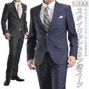 スーツ メンズ ビジネススーツ FICCE フィッチェ 2ツ釦 2釦 春夏 スリムスーツ suit【送料無料】