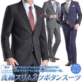 スーツ メンズ 2ツ釦スタイリッシュスーツ ウール混素材 Wool Blend 春夏 パンツウォッシャブル機能 プリーツ加工 suit【送料無料】