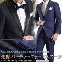 タキシード フォーマル スリムスーツ メンズ パーティー ピークドラペル 1ツ釦スーツ スーツ suit ブラック ネイビー …