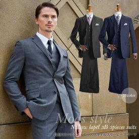 スーツ メンズ スリーピース 段返り 3ツボタン ウール混素材 Wool Blend モッズスタイル 3ピーススーツ 春夏 新作 スリムスーツ suit【送料無料】