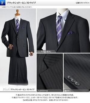 大きいサイズE体ノッチドラペル2ツボタンスーツ(春夏物パンツウォッシャブルメンズビジネススーツメンズスーツBIGビッグサイズE体)suit【送料無料】