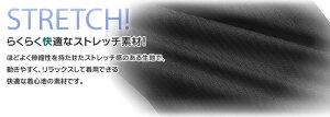 春夏物・大きいサイズE体ノッチドラペル2ツボタンスーツ(メンズ/ビジネススーツ/メンズスーツ/BIGビッグサイズE体)【到着後レビューで送料無料】【楽ギフ_包装】suit【RCP】05P01Feb14【マラソン201402_送料無料】