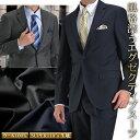 ウール100% SUPER110's スーツ メンズ 2ツボタン ビジネススーツ 大きいサイズ ビッグサイズ E体 オールシーズン 秋冬…