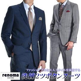 スーツ メンズ renoma レノマ ブランド おしゃれ ナローラペル 春夏 スリム ウールブレンド モヘア混 結婚式 パーティー 2つボタン ビジネススーツ suit セットアップ