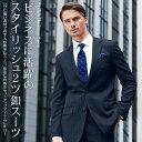 スーツ メンズスーツ 新商品 先行販売 ビジネススーツ 2ツボタン オールシーズン対応 ストレッチ パンツウォッシャブ…
