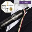 【オロビアンコ】Orobianco スーツアップミスト viola(ビオラ・ムスクの香り) 200mL / ファブリック用フレグランス / 衣類用消臭剤 / ギフト / メンズコスメ / 男性化粧品