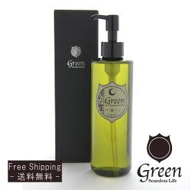 シームレスローション/全身保湿液・メンズ 化粧水 250ml GREEN(グリーン)送料無料 頭からつま先まで肌の水分バランスを整える