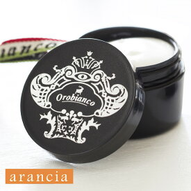 【オロビアンコ】Orobianco スーツアップバーム arancia(アランチャ・サヴォンの香り) 40g / ボディ用フレグランス / 練り香水 / ボディクリーム / 消臭成分配合 / ギフト / メンズコスメ / 男性化粧品