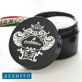 【オロビアンコ】Orobianco スーツアップバーム azzurro(アズーロ・シトラスの香り) 40g / ボディ用フレグランス / 練り香水 / ボディクリーム / 消臭成分配合 / ギフト / メンズコスメ / 男性化粧品