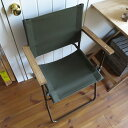 Tools of Coventry Reproduction British Military Folding Chair / Rover Chair リプロダ...