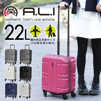 上拉杆箱硬手提箱旅行袋子! 亚洲行李 A.L.I alimax100c g 男装女装 [存储] 10P23Sep15