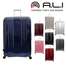《楽天カードで 最大P19倍》スーツケース キャリー ハード 旅行かばん スーツケース(90L) アジア・ラゲージ A.L.I mm5688 メンズ レディース プレゼント ギフト ラッピング 週末限定 あす楽