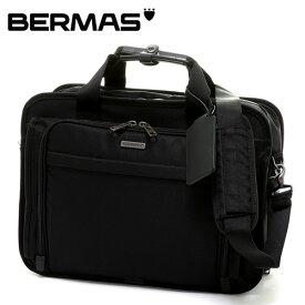 バーマス BERMAS 3wayブリーフケース ショルダーバッグ リュックサック ビジネスバッグ 【ファンクションギアプラスブリーフ】 60438 メンズ レディース 通勤 ユニセックス 鞄 バッグ 仕事 かばん PC収納 おしゃれ 送料無料
