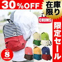 【30%OFFセール】【数量限定】チャムス CHUMS!ワンショルダーバッグ【スウェットナイロン】[One Shoulder] CH60-2009 メンズ ギフ...