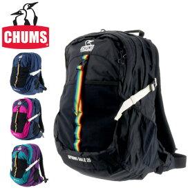 チャムス CHUMS リュックサック デイパック SPRING DALE スプリングデール Spring Dale 25 II スプリングデール25 II ch60-2216 メンズ レディース ポイント10倍 あす楽 送料無料 プレゼント ギフト ラッピング無料 通販
