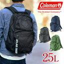 Comatlas25