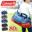 《楽天カードで最大P19倍》 コールマン Coleman 2wayボストンバッグ ショルダーバッグ LG 【TRAVEL/トラベル】 [BOSTO…