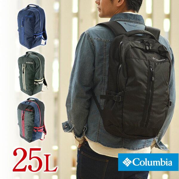 【15%OFFセール】コロンビア Columbia!リュックサック デイパック 【EQUIPMENT/イクイップメント】 [Twelvepole Stream 25L Backpack/トウェルブポールストリーム25Lバックパック] pu8068 メンズ レディース 【送料無料】 ラッピング クリスマスラッピング Xmas