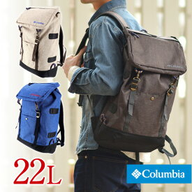 【20%OFFセール】コロンビア Columbia!リュックサック [Canal To Loop 22L Backpack/キャナルトゥループ22Lバックパック] pu8130 メンズ レディース [通販] 【送料無料】 ラッピング【あす楽】