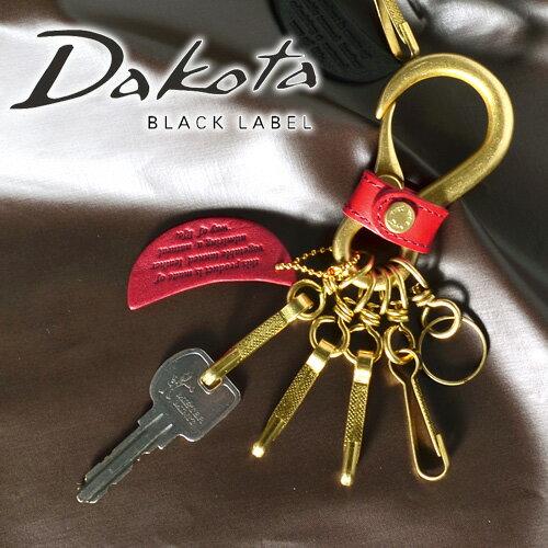 ダコタブラックレーベル Dakota black label!フック型キーホルダー【ミネルバアクソリオ】637022 メンズ ギフト 「ゆうパケット可能」 プレゼント ギフト カバン ラッピング【あす楽】【ポイント10倍】