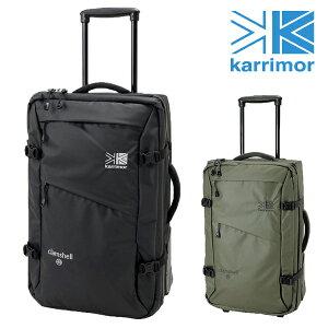 《楽天カードで最大P12倍》 カリマー karrimor スーツケース キャリーケース キャリーバッグ 小型 Sサイズ clamshell 40 クラムシェル40 40L メンズ レディース カバン ポイント10倍 あす楽 送料無料