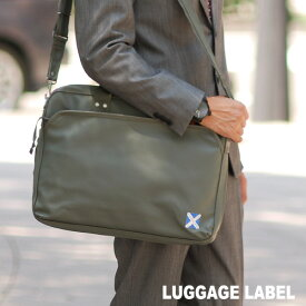 《楽天カードで最大P17倍》 吉田カバン ラゲッジ レーベル LUGGAGE LABEL ビジネスバッグ ブリーフケース A4 メンズ 【NEW LINER/ニューライナー】 960-08876 出張 ブランド 防水 通勤 週末限定 あす楽 送料無料