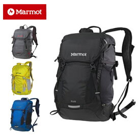 【25%OFFセール】【数量限定】マーモット Marmot!リュックサック デイパック バックパック 大容量 [Flux 24] m4bf2608 メンズ ギフト レディース 【送料無料】 プレゼント ギフト カバン ラッピング【あす楽】