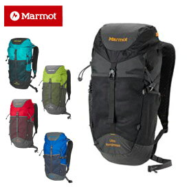 【25%OFFセール】【数量限定】マーモット Marmot!リュックサック デイパック バックパック 大容量 [Ultra Kompressor 22] m4bs2545 メンズ ギフト レディース 【送料無料】 プレゼント ギフト カバン ラッピング【あす楽】