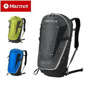 【25%OFFセール】【数量限定】マーモット Marmot!リュックサック デイパック バックパック 大容量 [Apollo 25] m4bs2635 メンズ ギフト レディース 【送料無料】 プレゼント ギフト カバン ラッピング【あす楽】