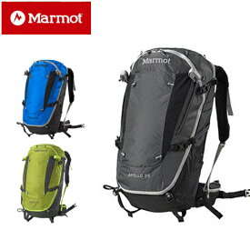 【30%OFFセール】【数量限定】マーモット Marmot!リュックサック デイパック バックパック 大容量 [Apollo 35] m4bs2667 メンズ ギフト レディース 【送料無料】 プレゼント ギフト カバン ラッピング【あす楽】
