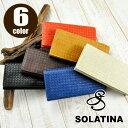 Solsw 36091