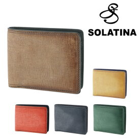 ソラチナ SOLATINA!二つ折り財布 折財布 sw-70013 メンズ レディース 【ポイント10倍】 【送料無料】 ラッキーシール対応【あす楽】