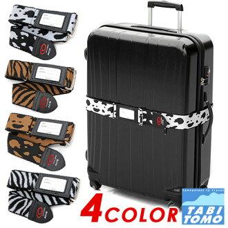 手提箱带 Ace Ace タビトモ TABITOMO 3212400 男士女士 '诺' 旅游玩具旅行装备旅行玩具旅行用品有用玩具海外旅游学校行程