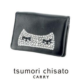 ツモリチサト tsumori chisato パスケース カードケース 【キラネコ】 57330 レディース [通販] 【ポイント10倍】 【送料無料】 ラッキーシール対応【あす楽】