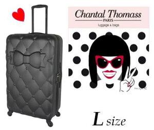 【日本初上陸!】Chantal Thomass Le Rubanシリーズ キャリーバッグ キャリーケース スーツケース《Lサイズ》4輪 105リットル ファスナー TSAロック 大型スーツケース 大容量 レディース 女性 おしゃ
