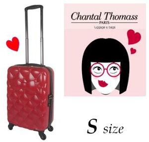 【日本初上陸!】Chantal Thomass Le Rubanシリーズ キャリーバッグ キャリーケース スーツケース Sサイズ 4輪 45リットル 機内持ち込みサイズ 機内持込 小型 ファスナー TSAロック レディース 女性