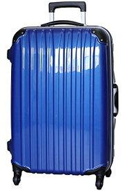 スーツケース キャリーバッグ Beatas BH-F1000 Lサイズ 軽量 大型 大容量 TSAロック搭載 ビータス 安心1年保証 トラベル 頑丈 丈夫 キャリケース シンプル 7日 8日 9日 10日 11日 12日 13日 14日 suitcase【送料無料・あす楽】