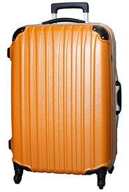 スーツケース キャリーバッグ トラベル Beatas BH-F1000 Mサイズ 軽量 中型 TSAロック搭載 ビータス 安心1年保証 頑丈 丈夫 キャリケース シンプル 4日 5日 6日 7日 suitcase【送料無料・あす楽】【gwtravel_d19】