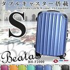 旅行!送料無料!TSAロック搭載!ビータスBH-F1000スーツケースSサイズ(3〜5日用)★キッチン0112★★キッチン0108★ポイント5倍!
