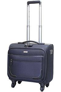 ソフトキャリーケース Beatas BSC-20 4輪タイプ 横型 SSサイズ 機内持ち込み可 スーツケース ソフト キャリーバッグ ビジネスキャリー ビータス 小型 ビジネス 軽量1日 2日 トラベル【送料無料・