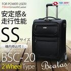 ビータスBSC-20ソフトキャリーケース2輪SSサイズ