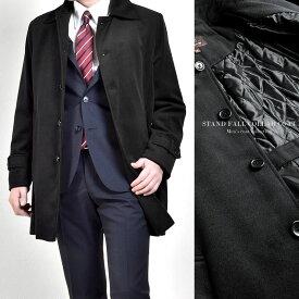 カシミヤタッチ ポリエステル起毛素材 ステンカラー メンズコート ブラック 黒 無地 シンプル ビジネスコート 通勤 定番
